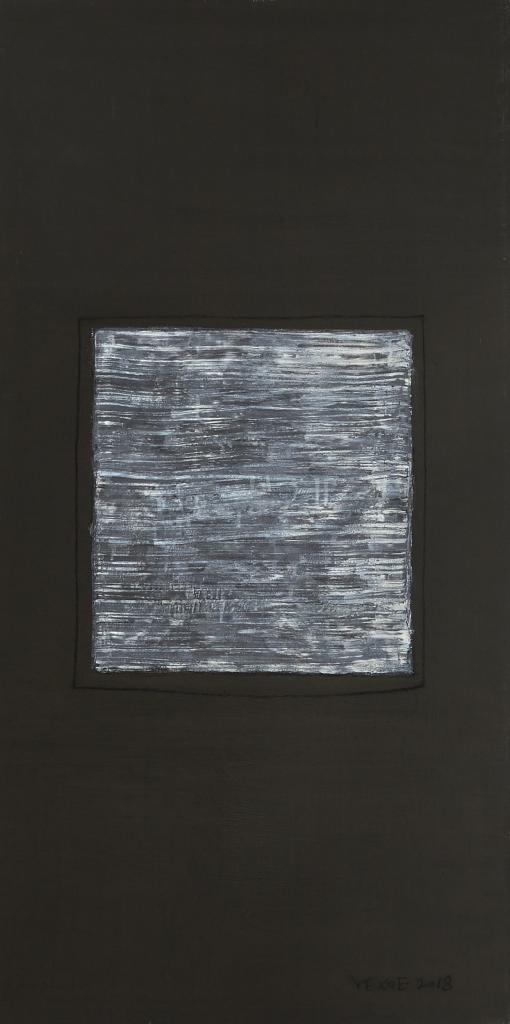 Clay, oil, acrylic and pencil on canvas. 65 x 130 cm
