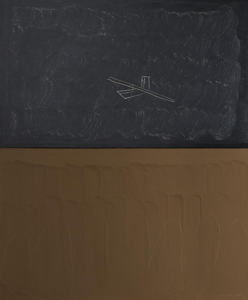 Clay, oil and acrylic on canvas. 65 x 130 cm